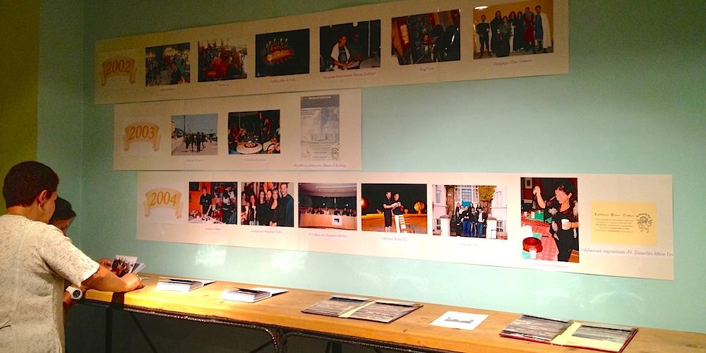 Έκθεση Φωτογραφίας - Τα πρώτα χρόνια